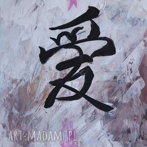 gustowne obrazy fengshui chiński znak miłości - akryl na