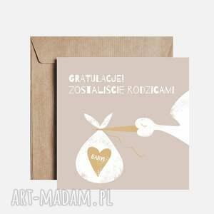 peprojektuje kartka/pocztówka dla super rodziców, kartki, gratulacje, pocztówka