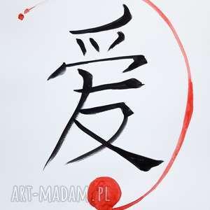 chiński znak miłości - grafika, kaligrafia akwarelami na papierze a2 artystki