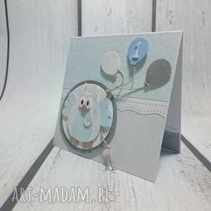 Kartka/zaproszenie z balonikową sówką, sowa, zaproszenie, pamiątka, chrzest