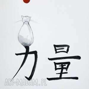 chiński znak siły chińska kaligrafia akwarelami i piórkiem artystki adriany