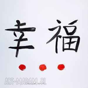 chiński znak fu kaligrafia akwarelami artystki adriany laube - obraz a2
