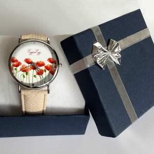 beżowe zegarki maki - skórzany zegarek z dużą